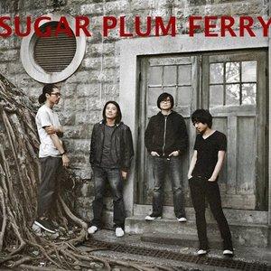 甜梅號 Sugar Plum Ferry