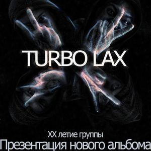 Turbo Lax