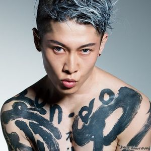 雅-miyavi- Tour Dates, Concert Tickets, & Live Streams