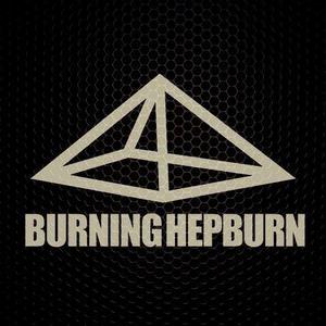 Burninghepburn 버닝햅번
