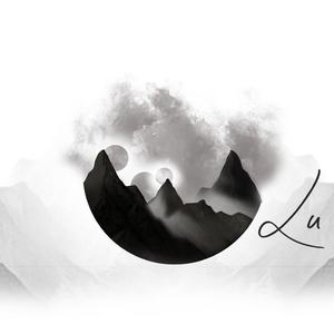 Luanza