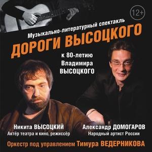 Тимур Ведерников