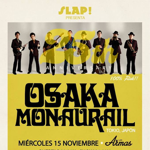 Osaka Monaurail