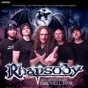 Rhapsody Reunion