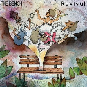 The Bench הספסל