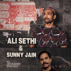 Sunny Jain