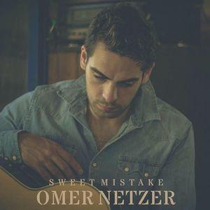 עומר נצר / Omer Netzer