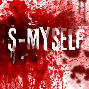 The S-Myself