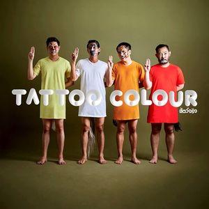 Tattoo Colour
