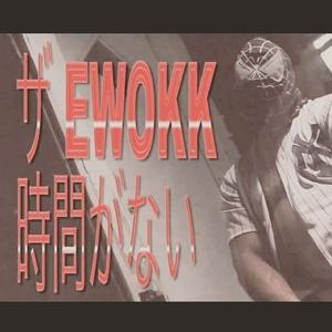 BAER C00N the Ewokk