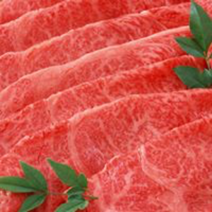 Can this slab of raw meat get more fans than Undo?