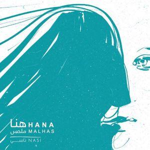 Hana Malhas