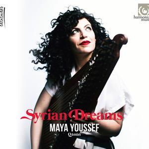 Maya Youssef مايا يوسف