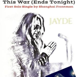 Only Jayde