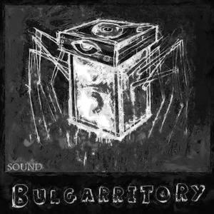 Bulgarritory