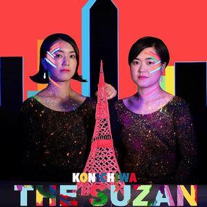 The Suzan