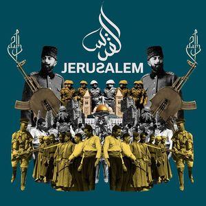 DAM Palestine