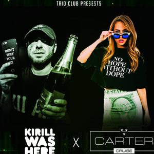 Carter Cruise