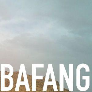 BAFANG Ibabemba