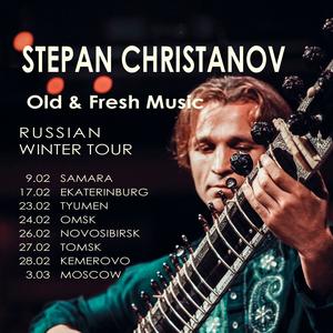 Stepan Christanov Music