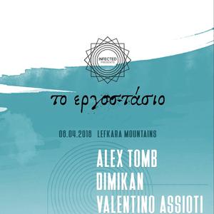 Alex Tomb