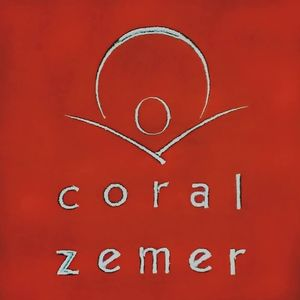 Coral Zemer