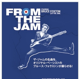 From The Jam