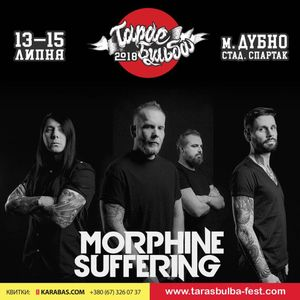 Morphine Suffering Official