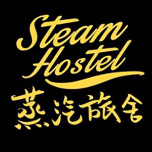 Steam Hostel 蒸汽旅舍
