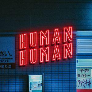 Human Human (DJ)