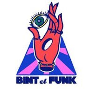 בינת אל פאנק Bint El Funk